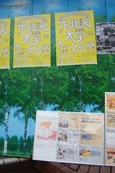 20101031_01.JPG