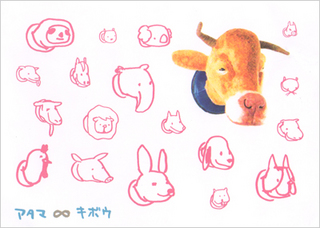 111207ura_san03.jpg