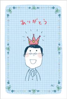 2008_f.jpg