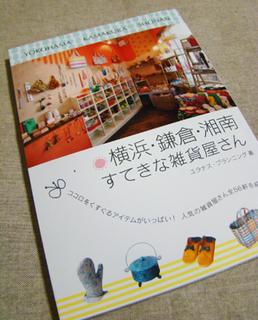 20110202_book01.jpg
