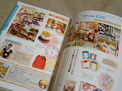 20110202_book02.jpg