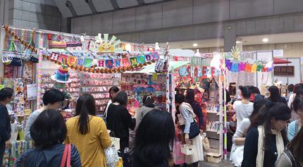 2014ホビーショー_01.jpg