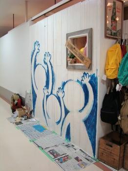 EZE_paint02.JPG