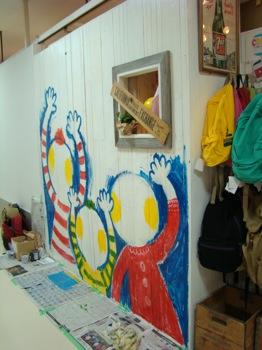 EZE_paint03.JPG