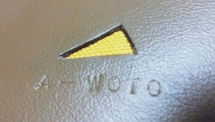 a-woto_cushion.jpg