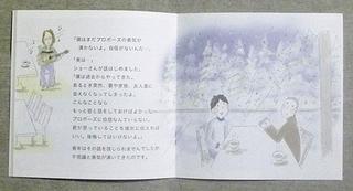 ehon_04.jpg