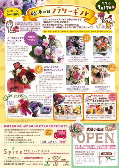 keiro2012.jpg