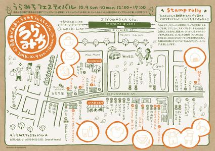 map_0908.jpg