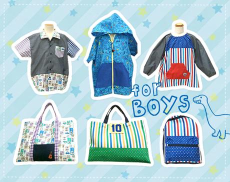 nico2015_boys.jpg