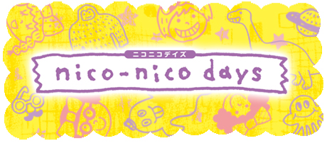 niconico2015_01.jpg