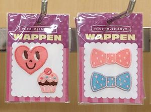 niconico2015_girl_wappen.jpg