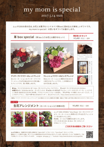omote_0414.jpg