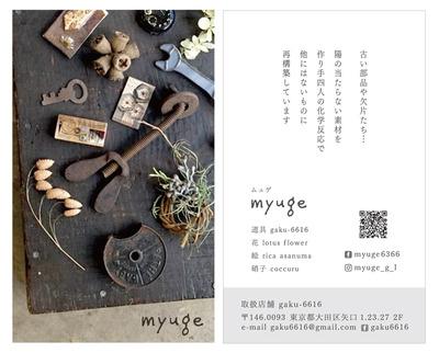 shopcard.jpg