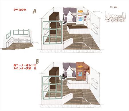 tenpo_image2.jpg