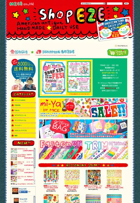 web_eze.jpg