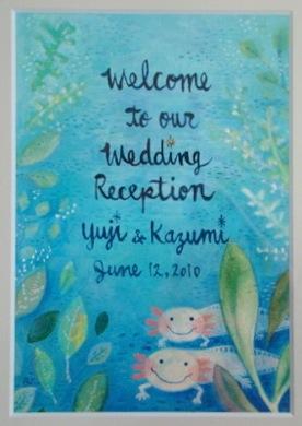 welcome_kawa_01.JPG